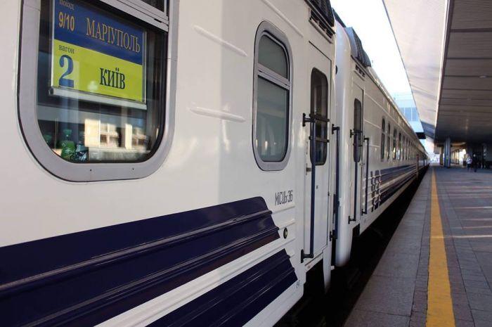 Ежедневный ночной поезд «Киев — Мариуполь»