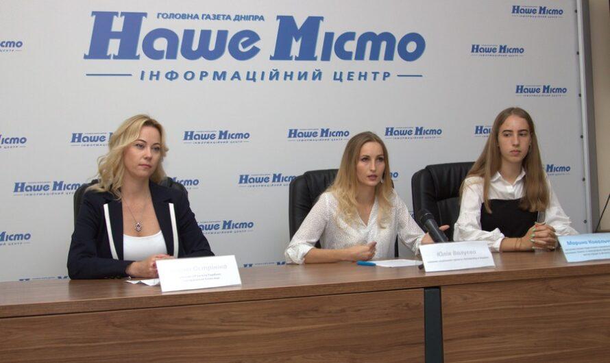 Гранты на обучение от «Scholarship в Украине» — новое движение в поддержку образования в Украине